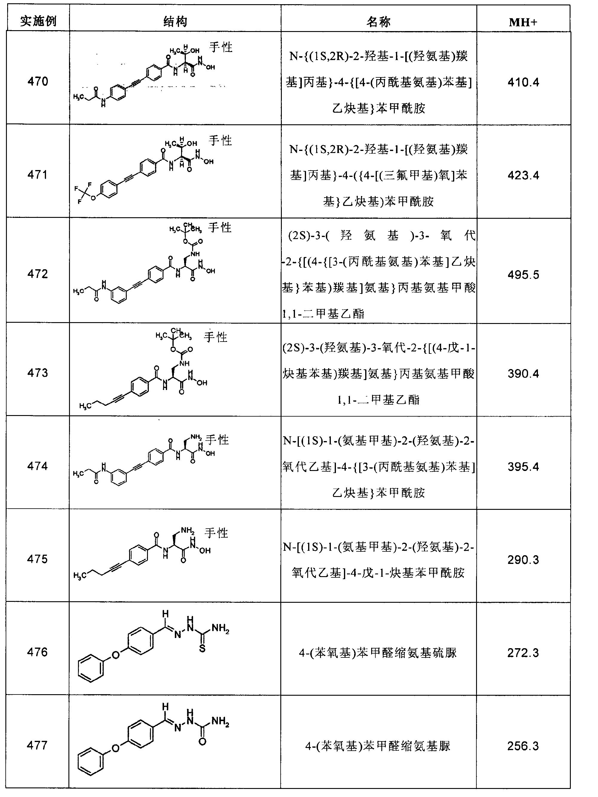 Figure CN102267924AD01781