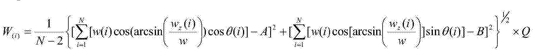 Figure CN105718734AD00112