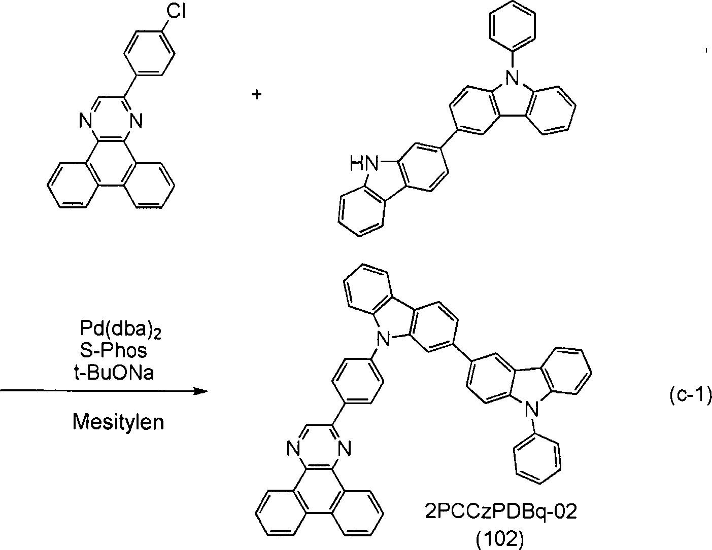 Figure DE102015213426A1_0021