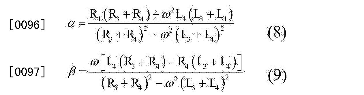 Figure CN105553515AD00093
