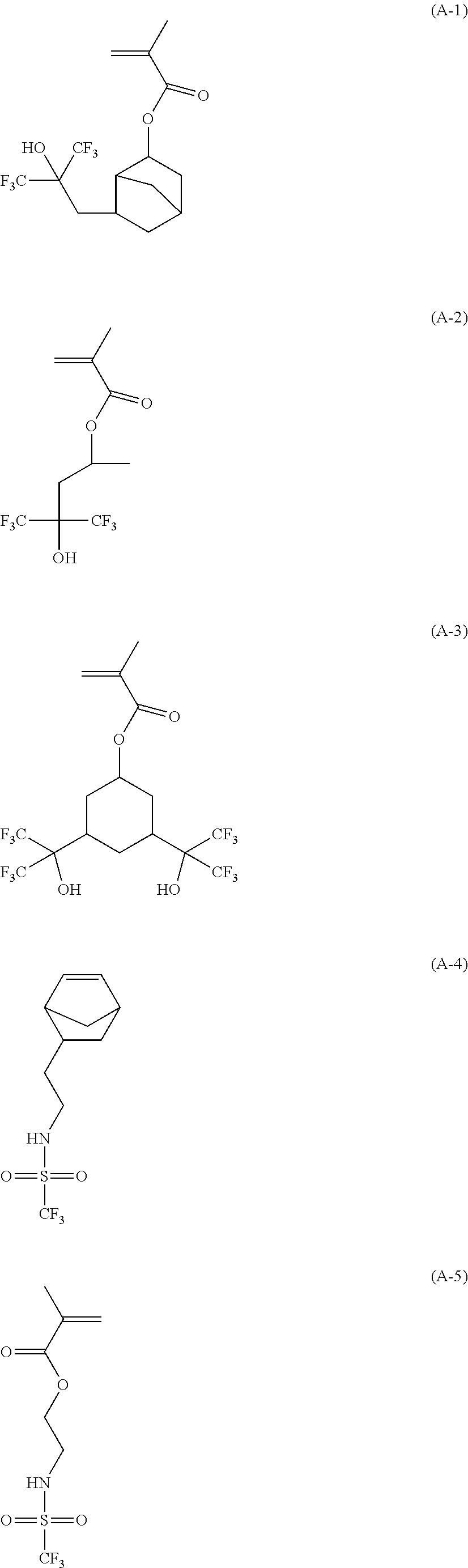 Figure US09182664-20151110-C00195