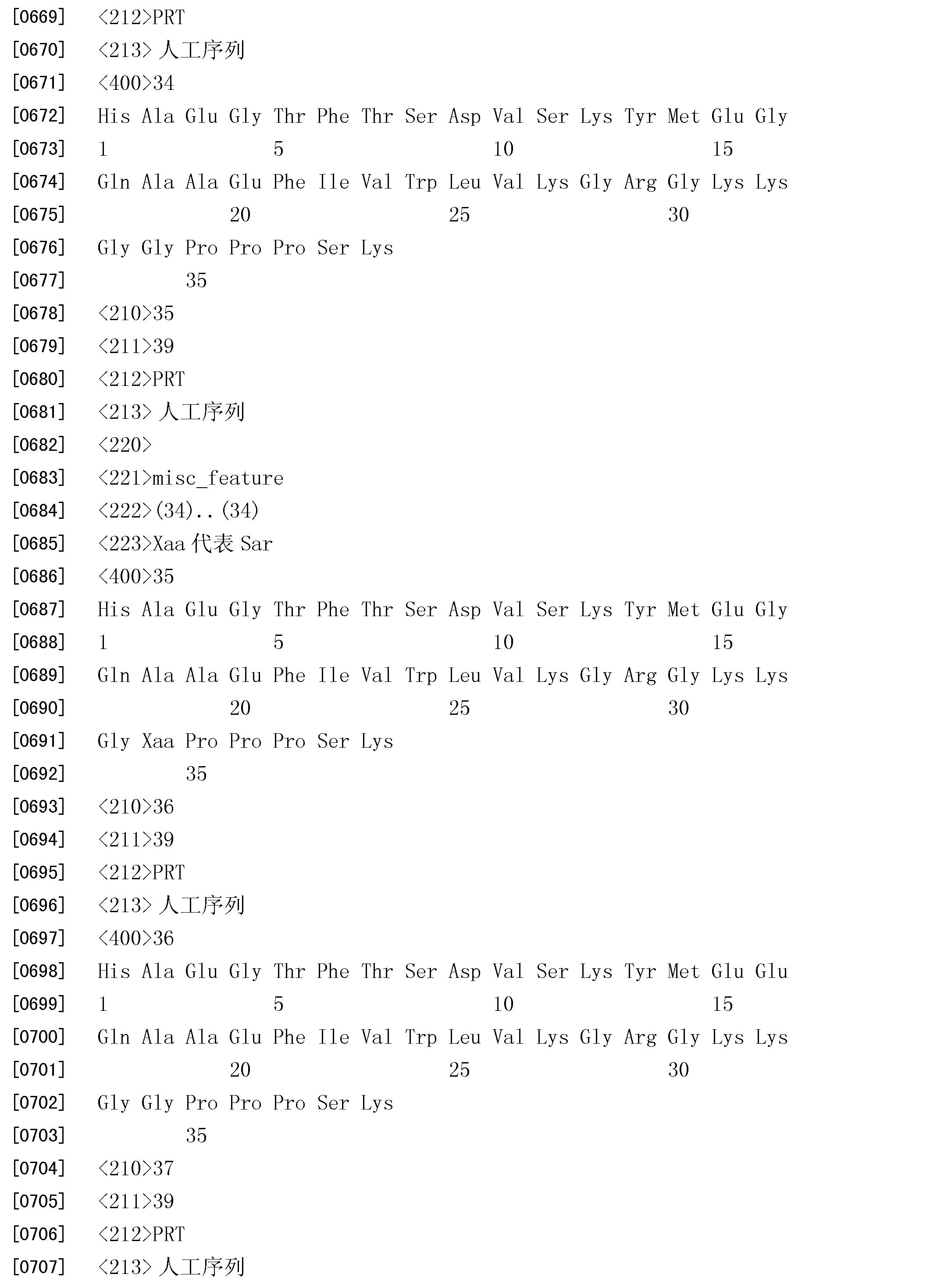 Figure CN101987868BD00331