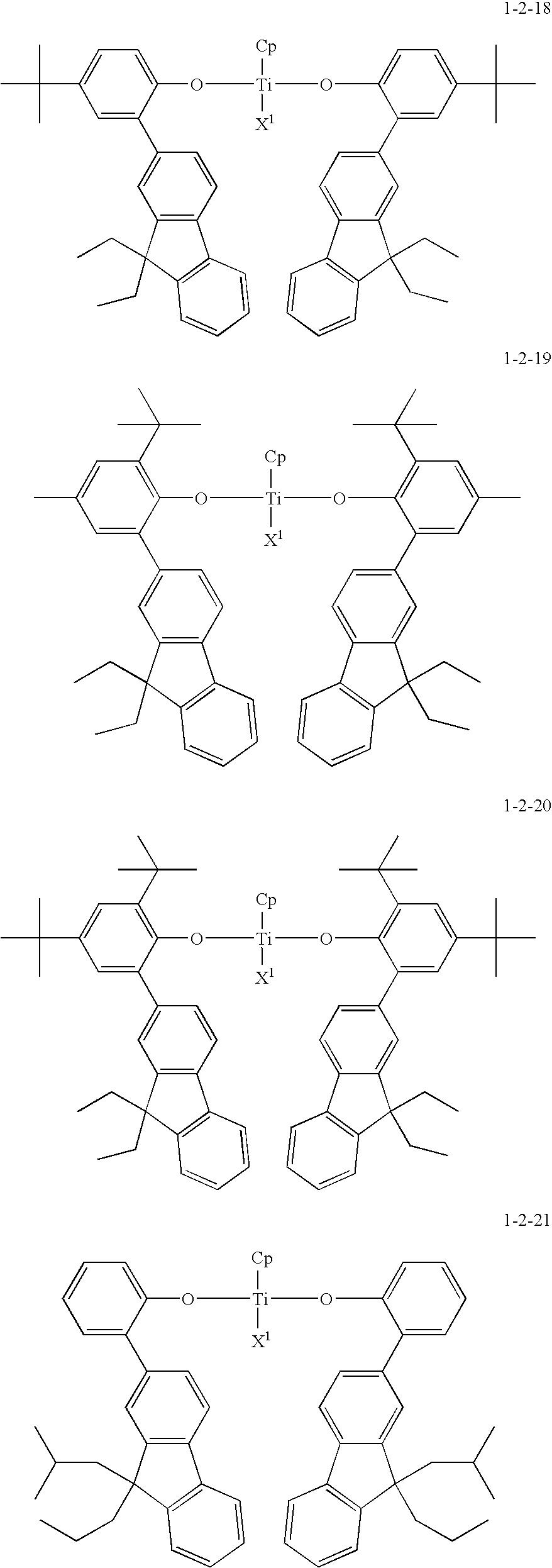Figure US20100081776A1-20100401-C00082