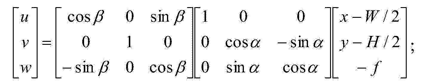 Figure CN104219584AC00041