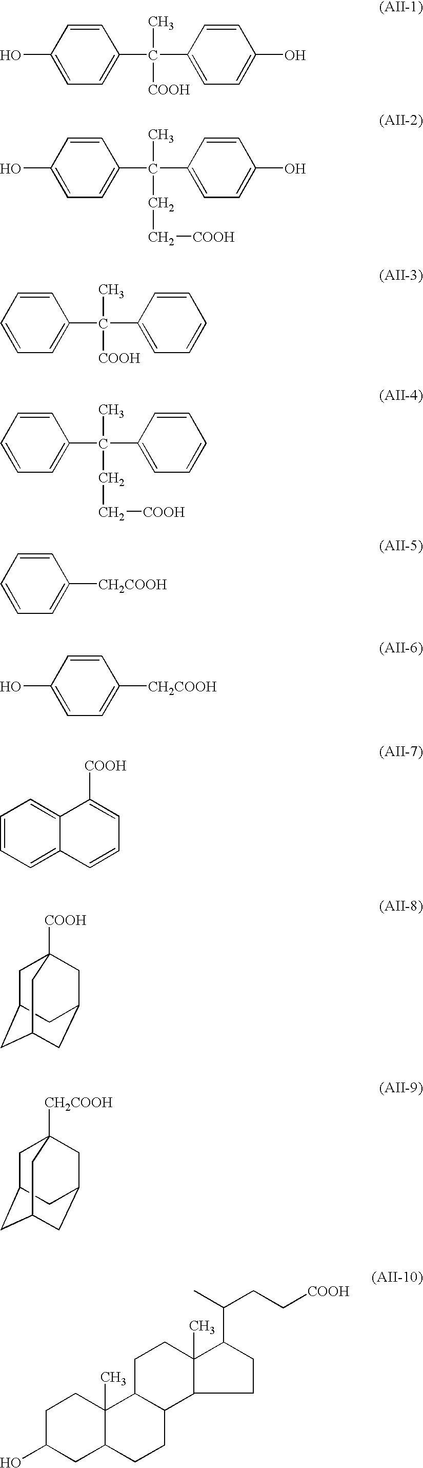 Figure US20080020289A1-20080124-C00052