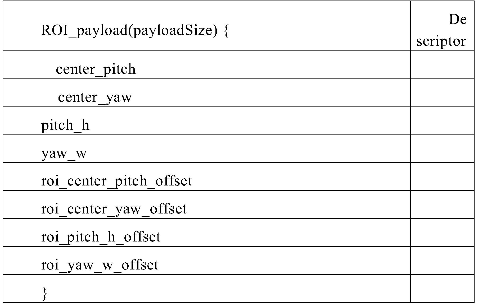 Figure PCTCN2016107111-appb-000033