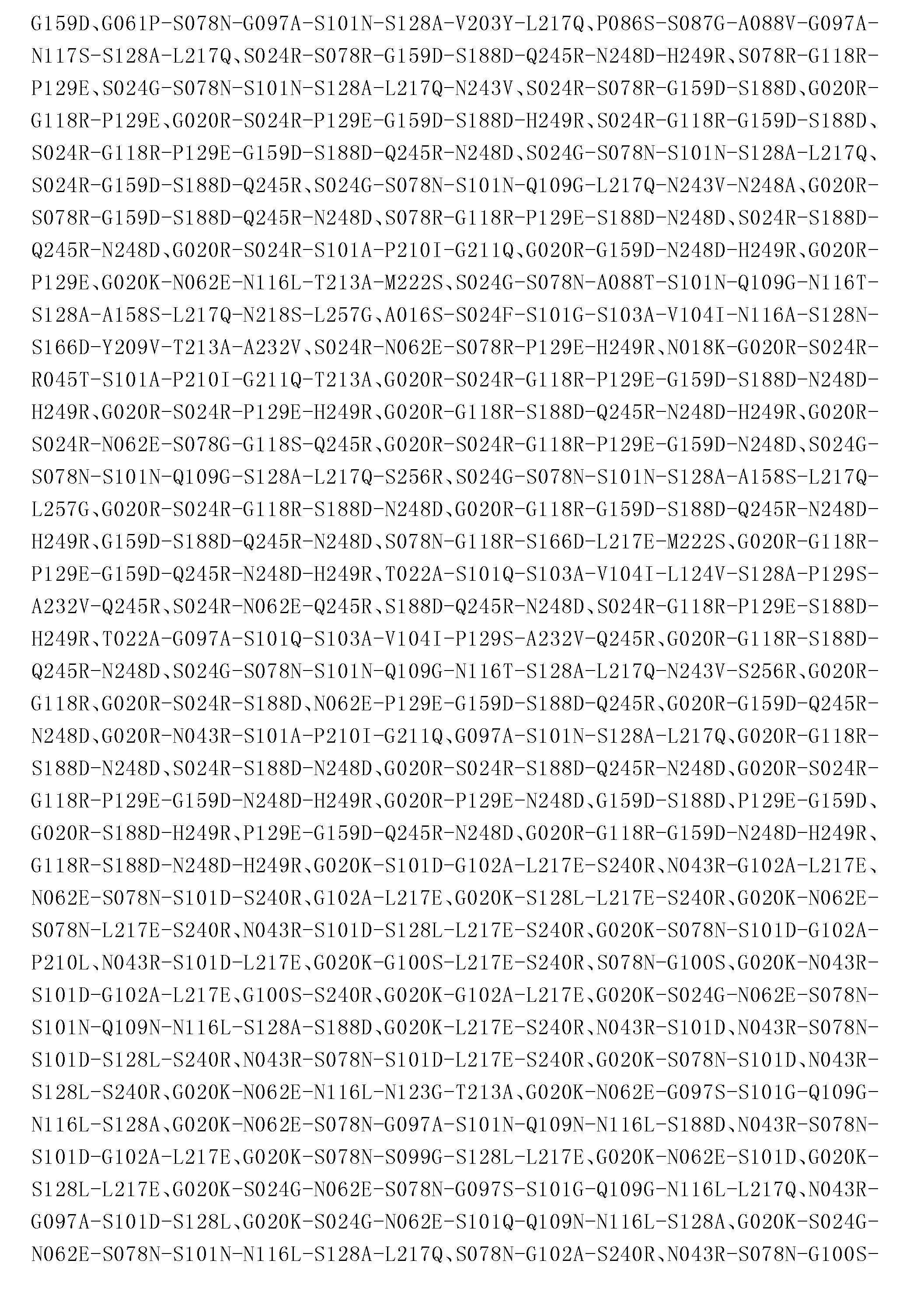 Figure CN103764823BD00541