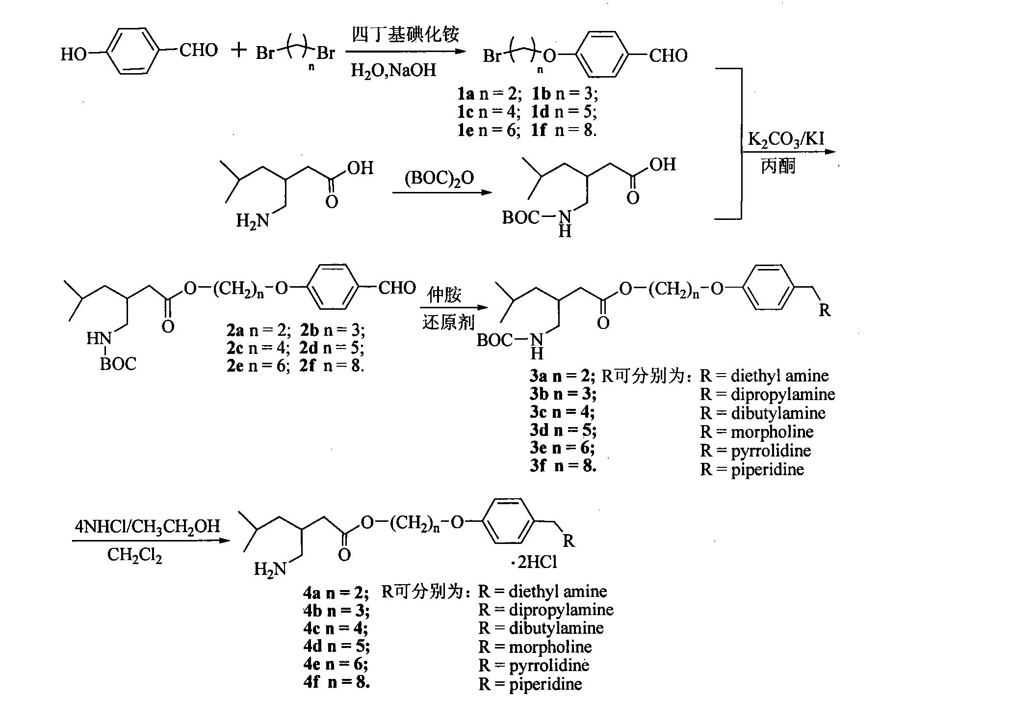 Figure CN101914031BD00041