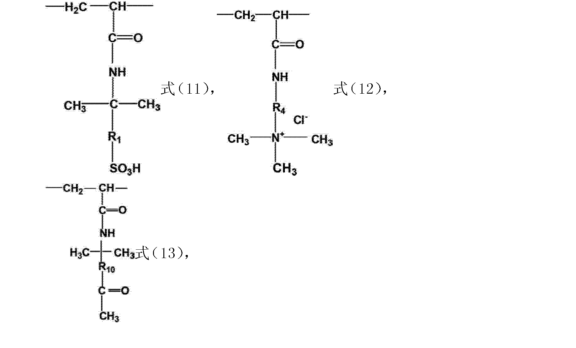 Figure CN103788293AC00033