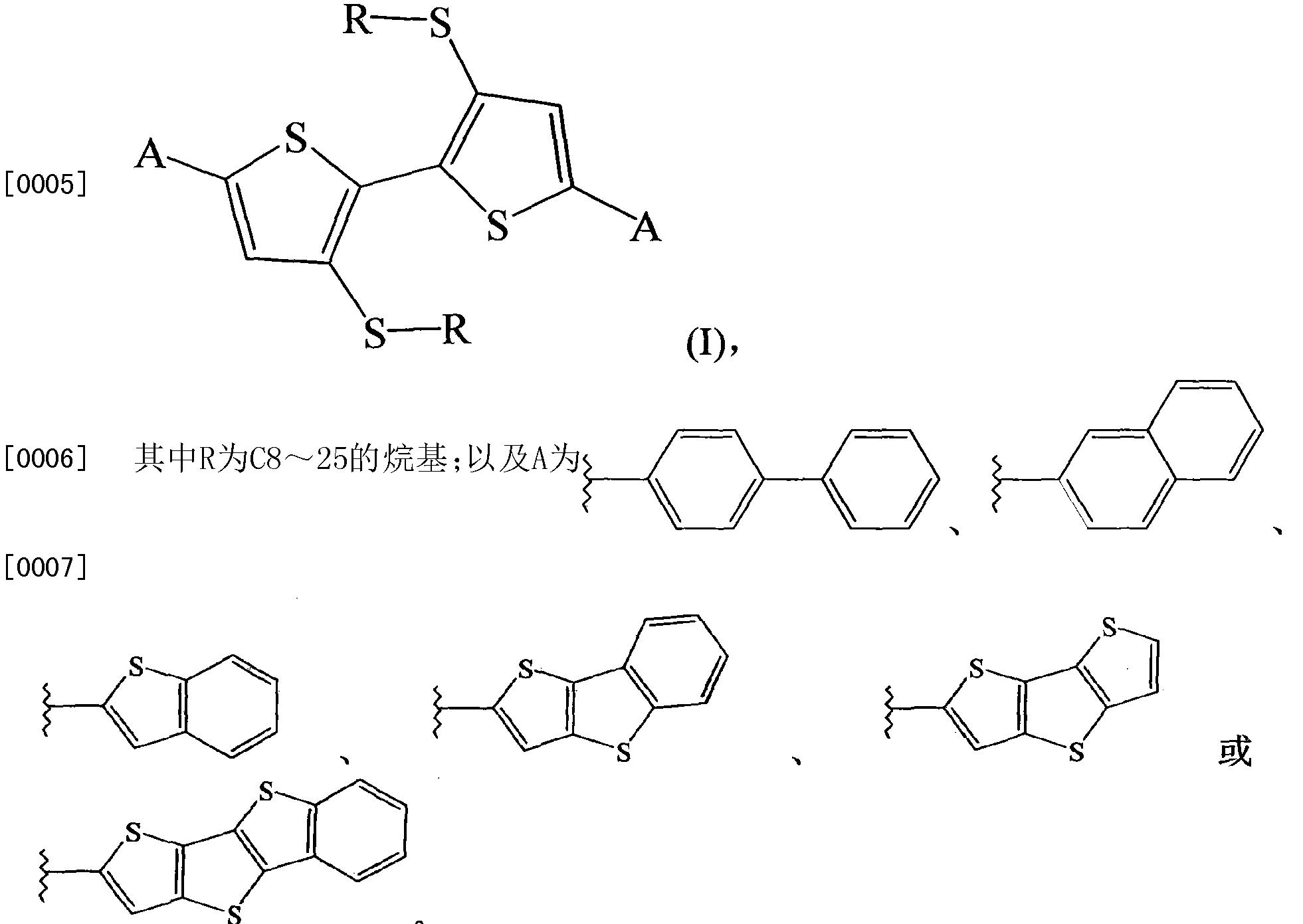 Figure CN103183661BD00041