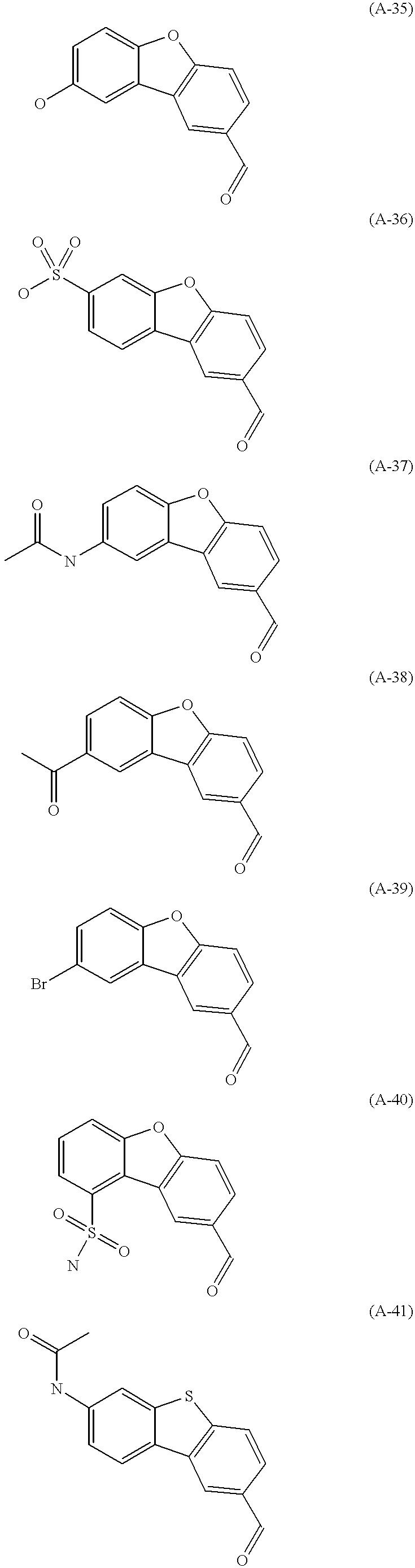 Figure US06514981-20030204-C00019