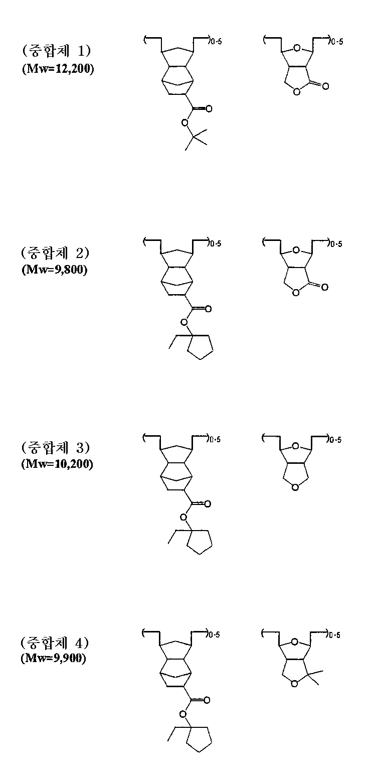 Figure 112002018448012-pat00091
