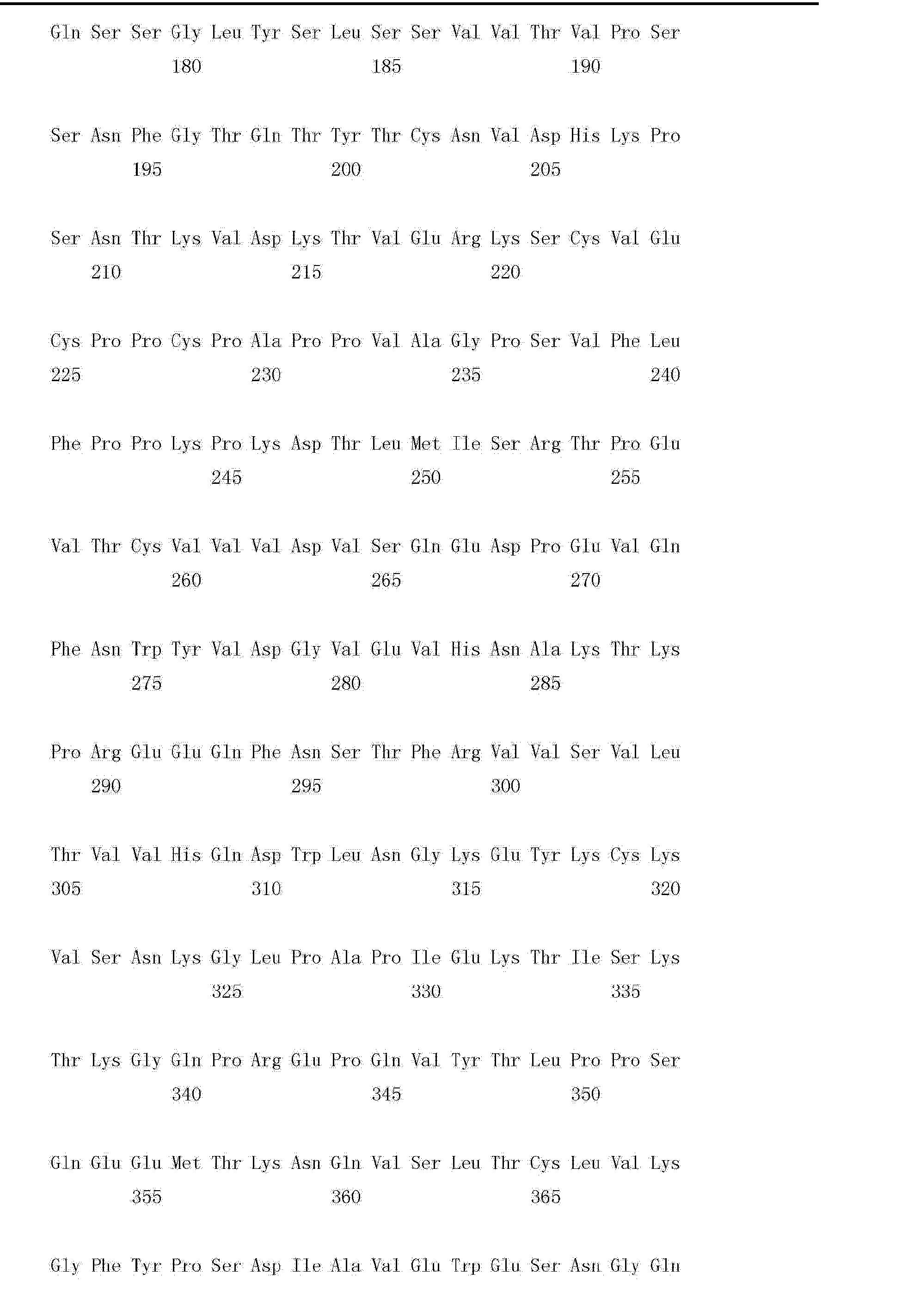 Figure CN102993304AD01331