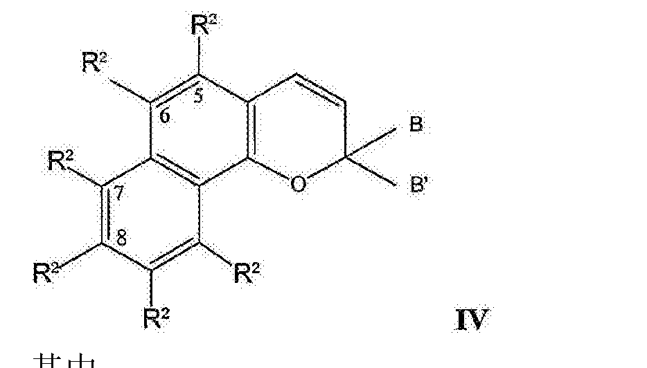 Figure CN105838349AD00182
