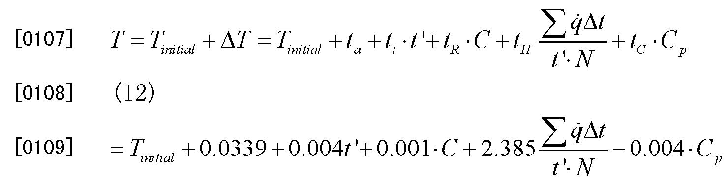 Figure CN103033752BD00103