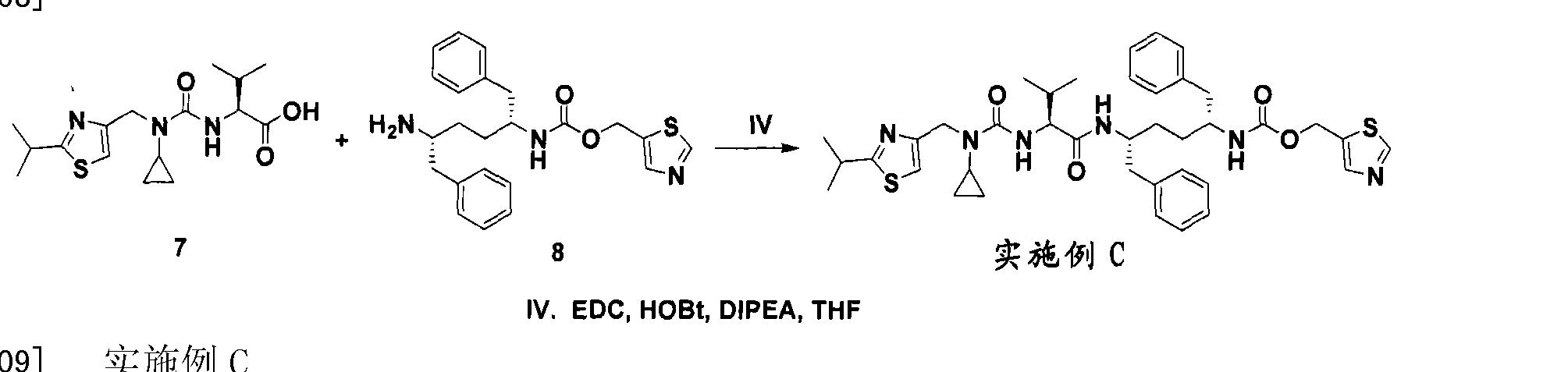 Figure CN101490023BD01721