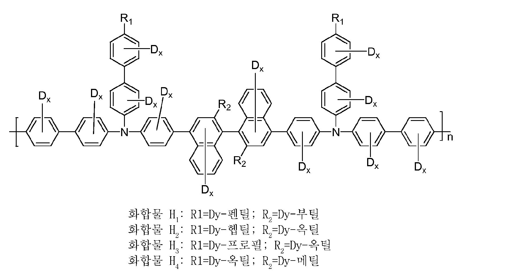Figure 112011086184878-pct00023