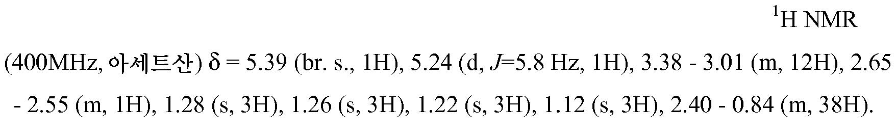 Figure pct00165