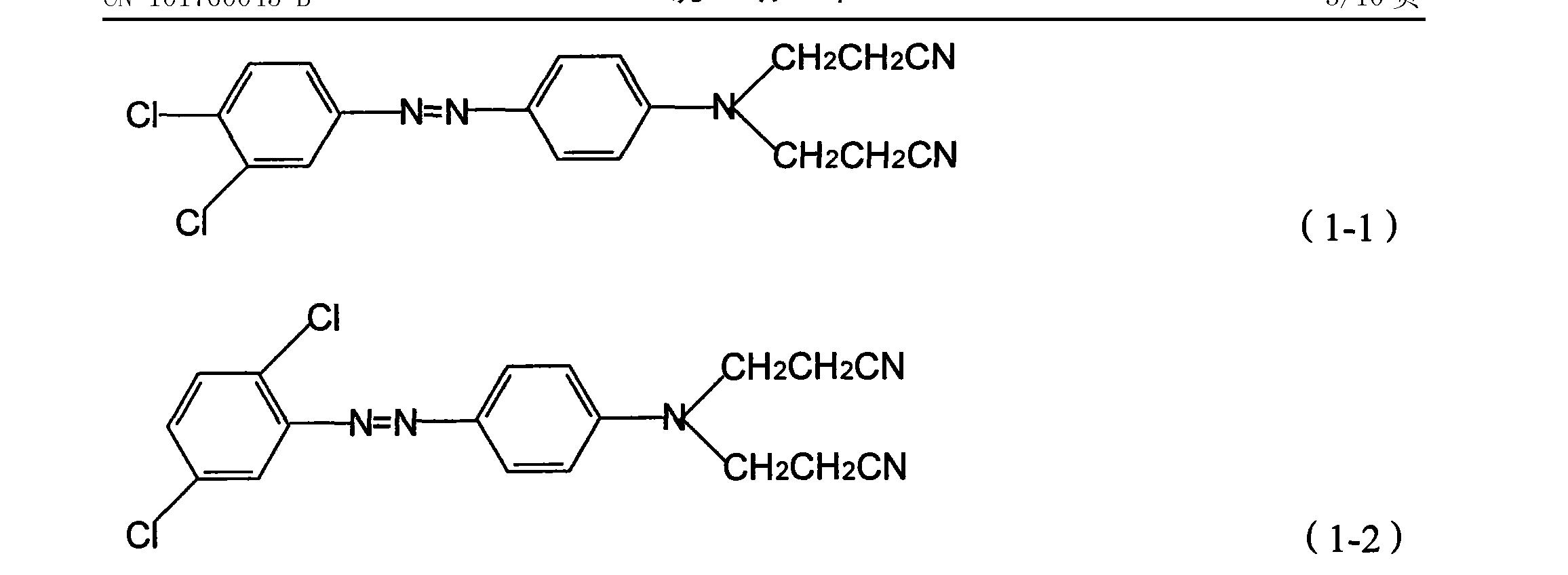 Figure CN101760045BD00081