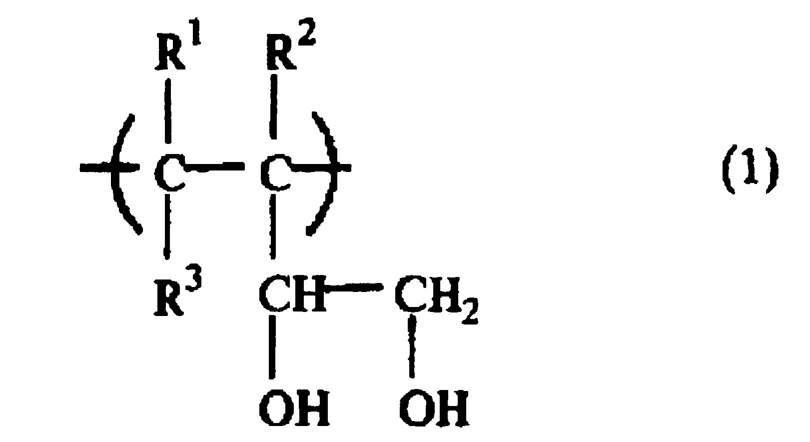 Figure 112009005289984-pct00001