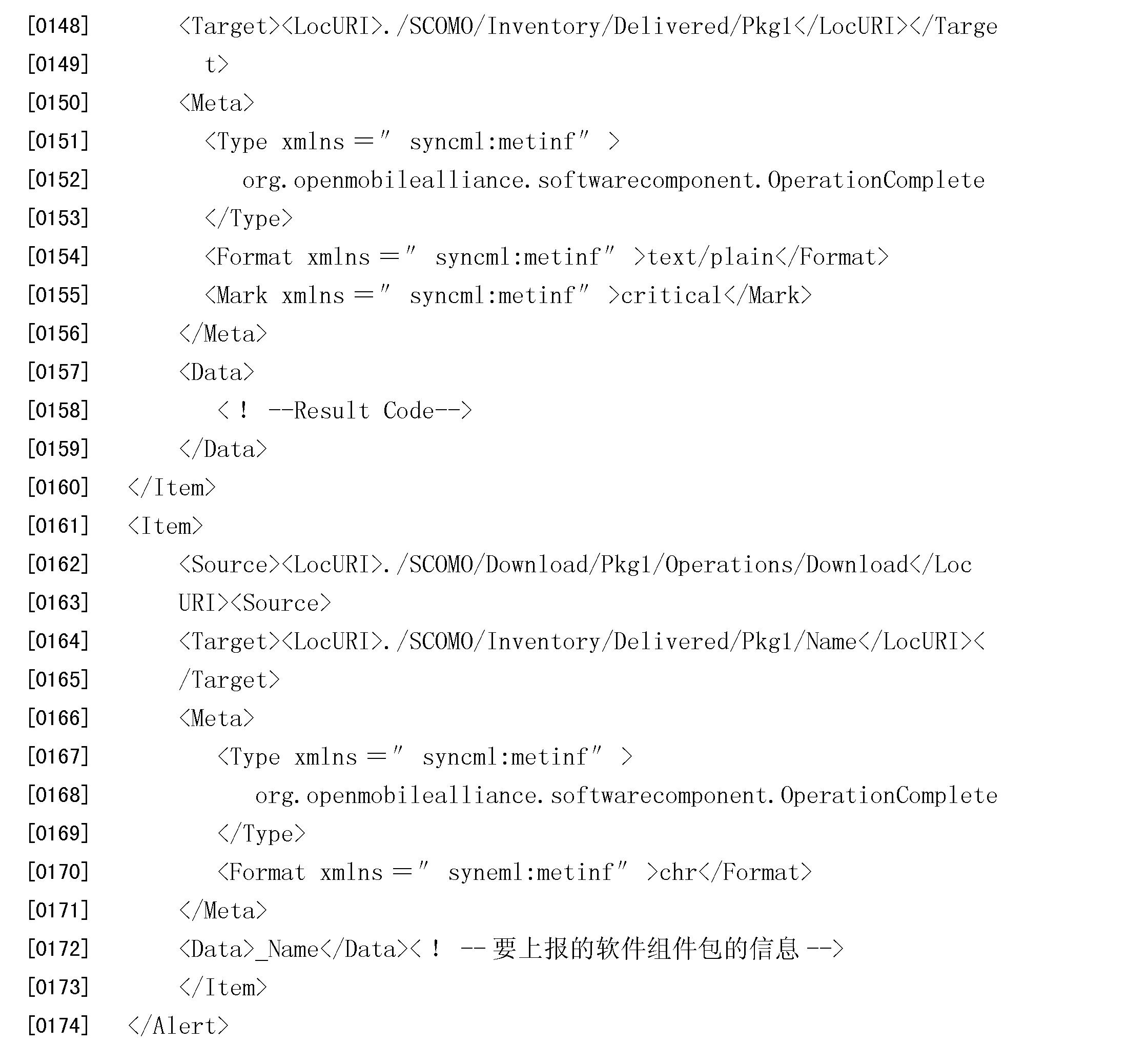 Figure CN102006334BD00181