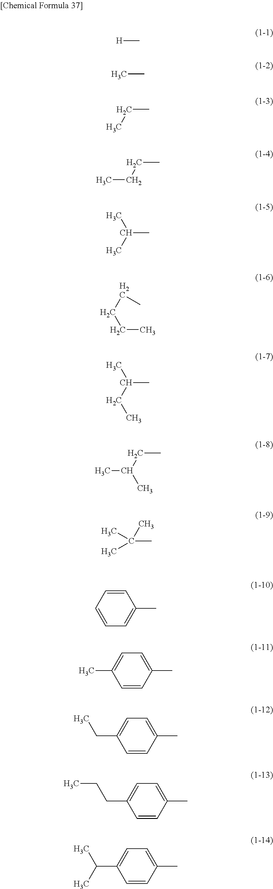 Figure US08551625-20131008-C00035