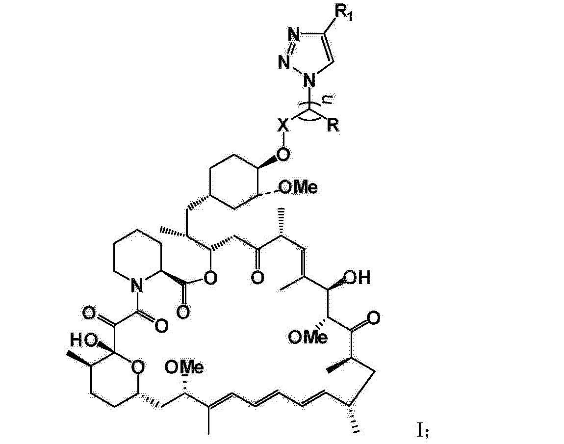 Figure CN104341434AC00051