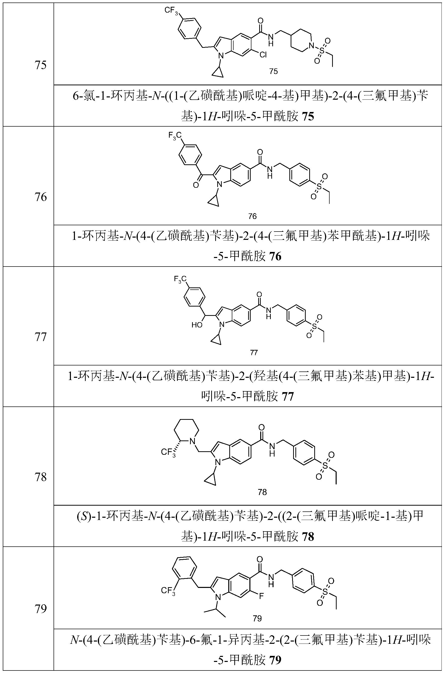 Figure PCTCN2017077114-appb-000026