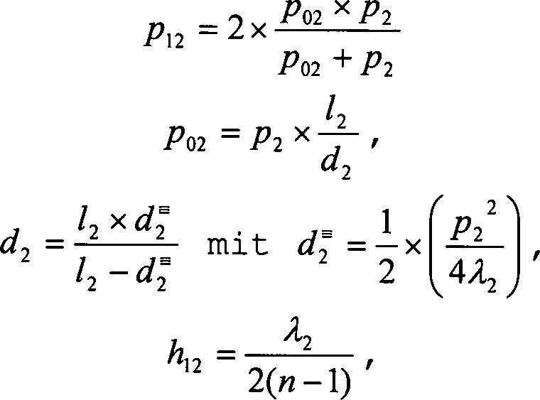 Figure DE102006015356B4_0003