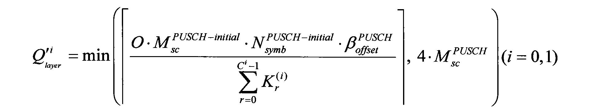 Figure CN101902313BD00243