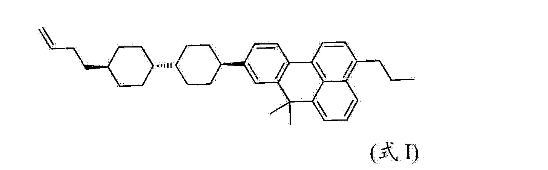 Figure CN104496742AD00152