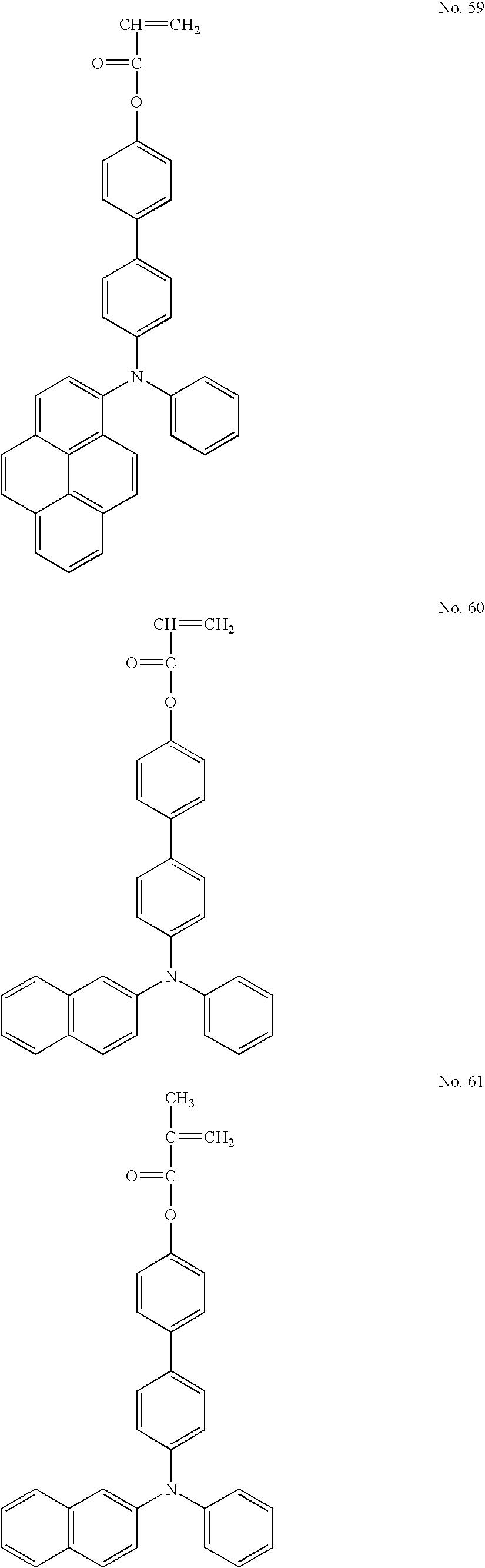 Figure US07824830-20101102-C00035