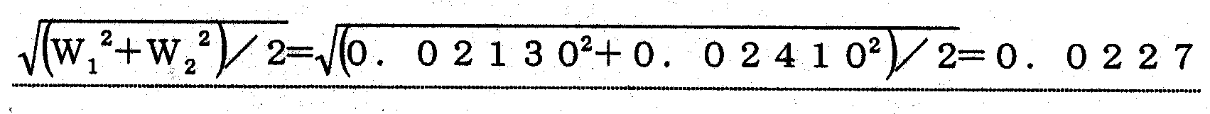 Figure 112003000861169-pat00009
