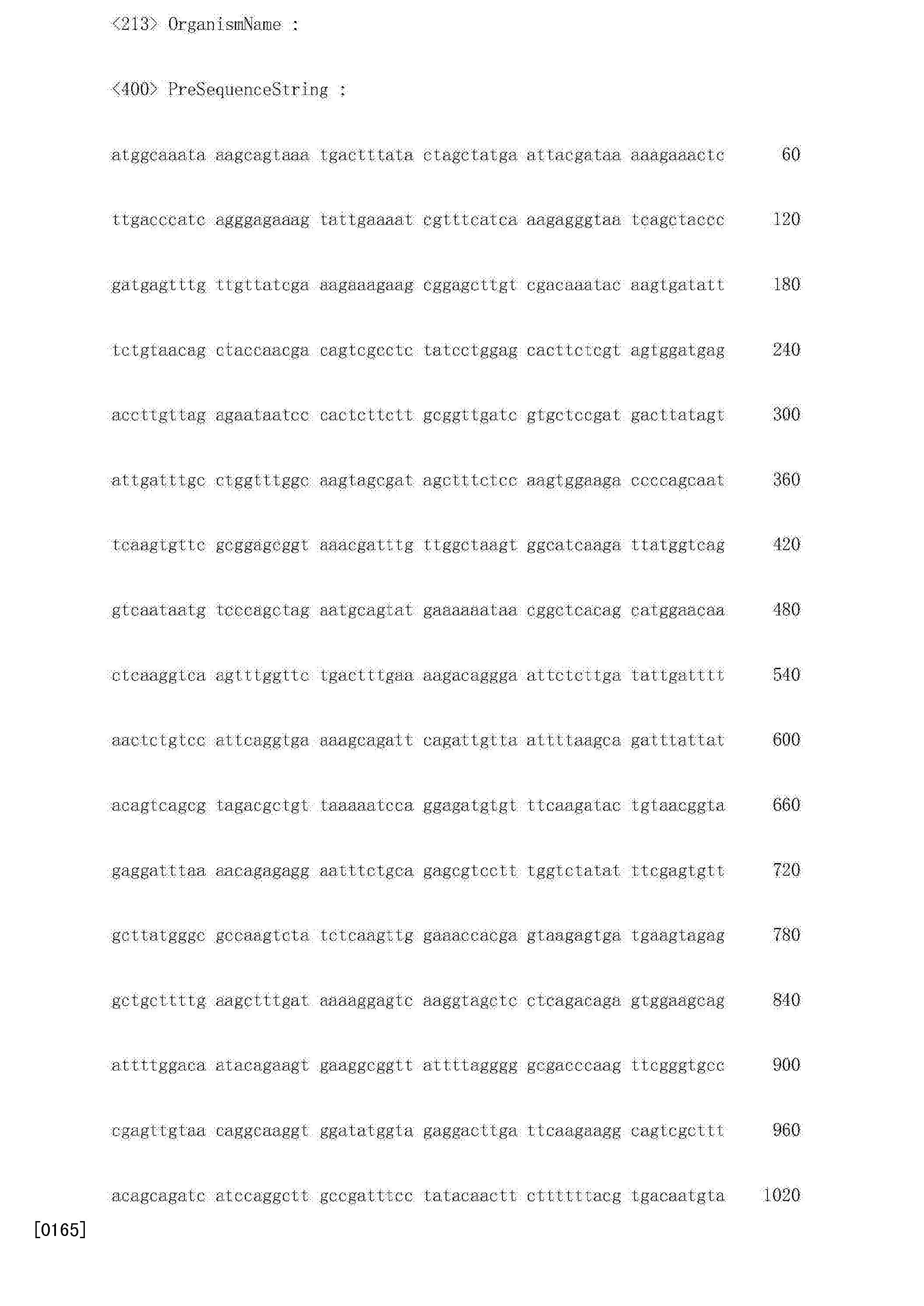 Figure CN103936842BD00131