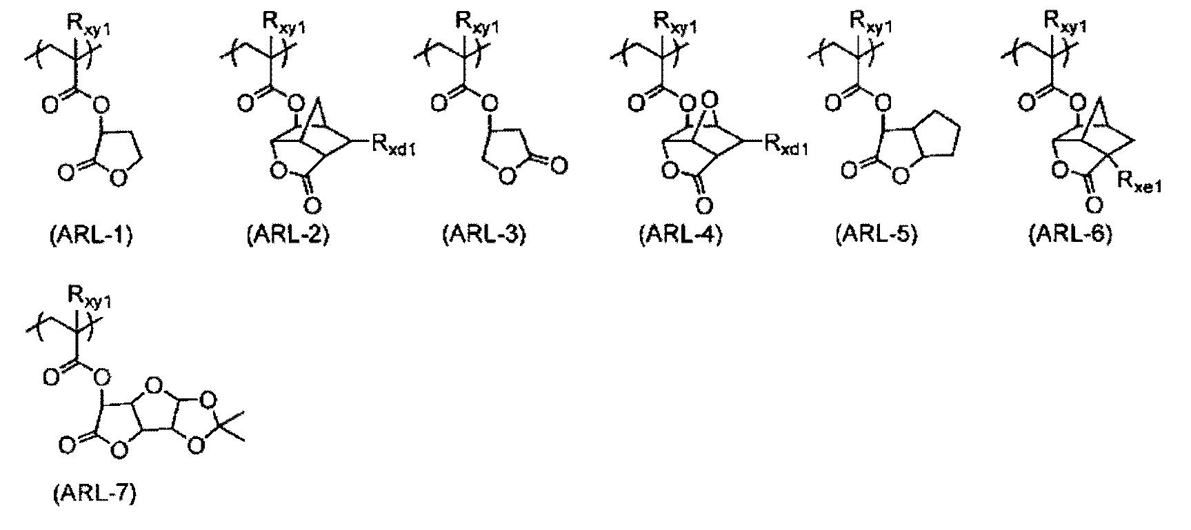 Figure 112011039817284-pct00035
