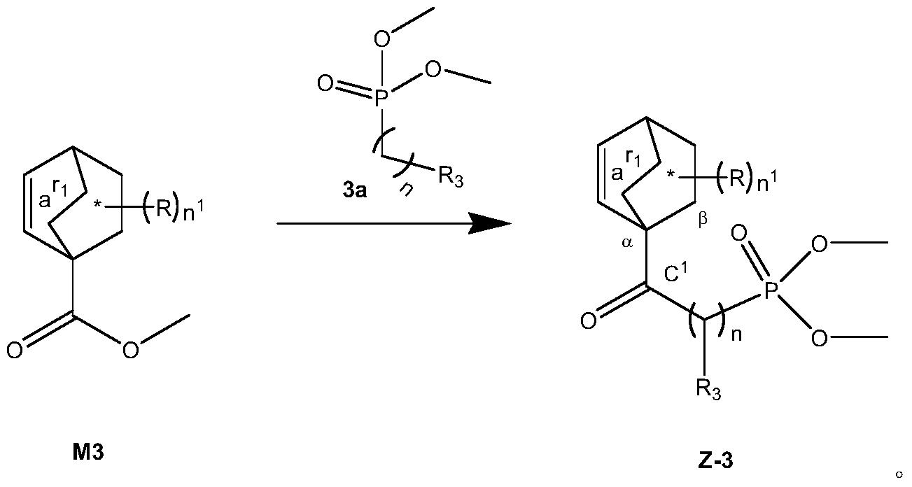 Figure PCTCN2017084604-appb-000050