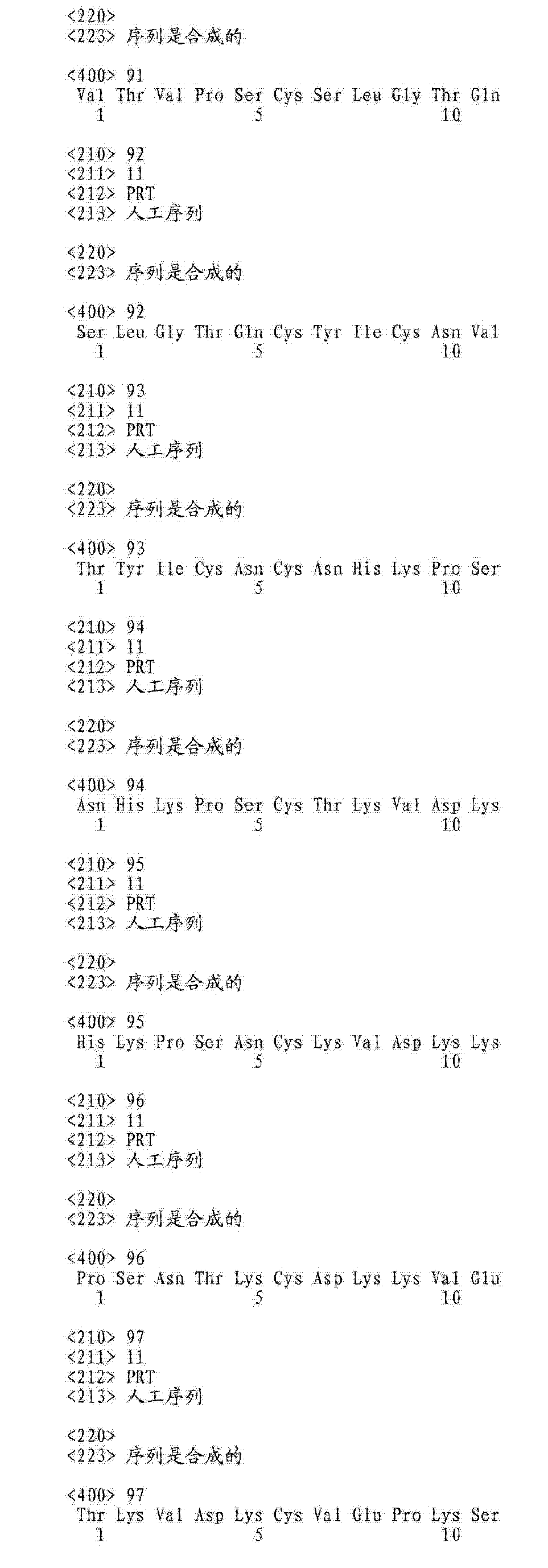 Figure CN103068406AD00921