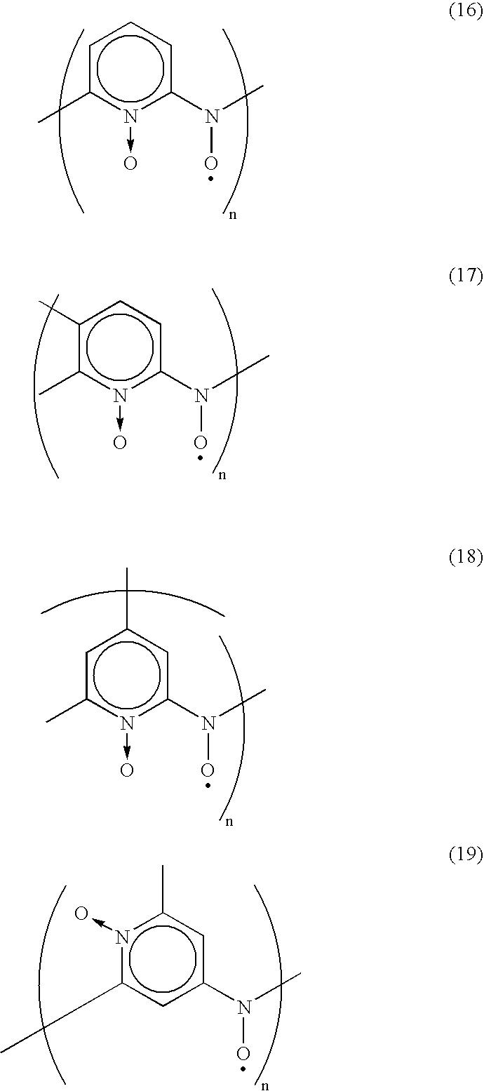 Figure US07122277-20061017-C00007