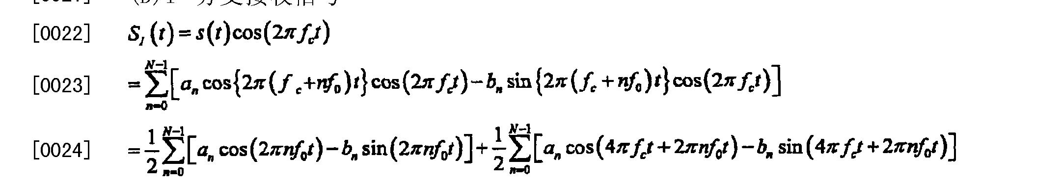 Figure CN101617488BD00051