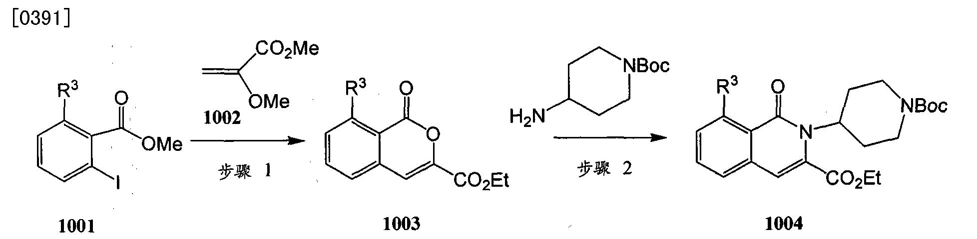 Figure CN101965335BD00605