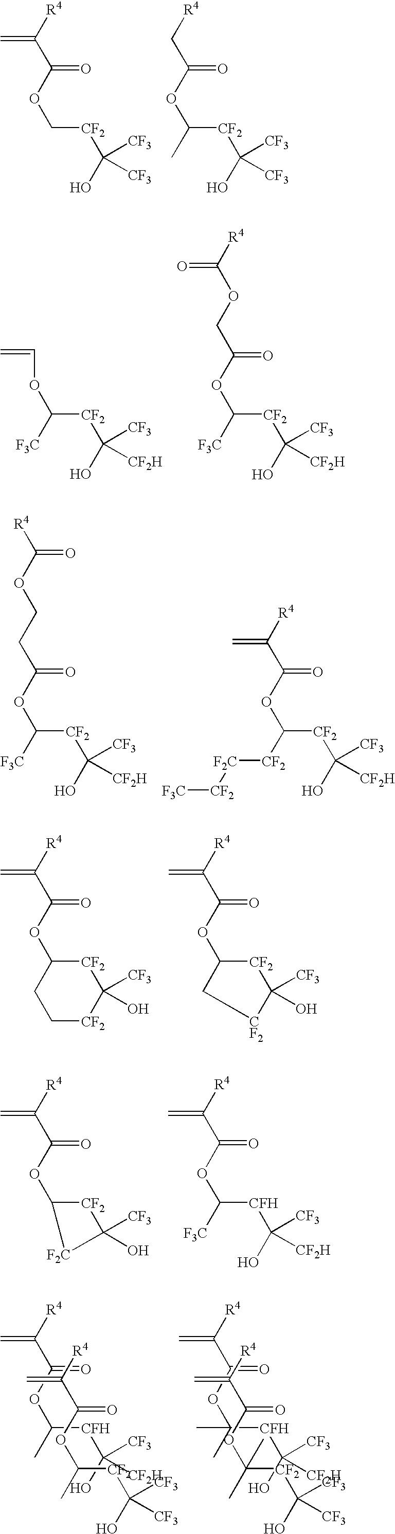 Figure US20090011365A1-20090108-C00009