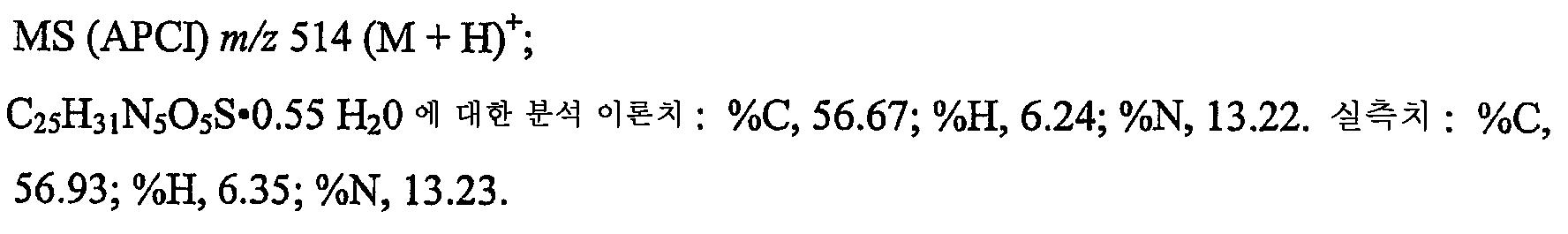 Figure 112006013759285-pct00298