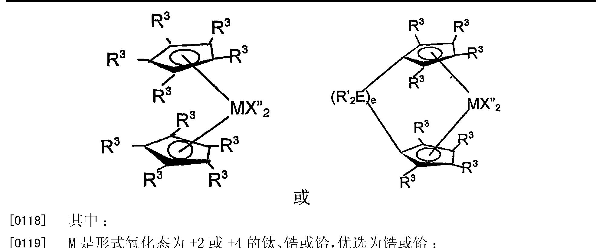 Figure CN101142246BD00161