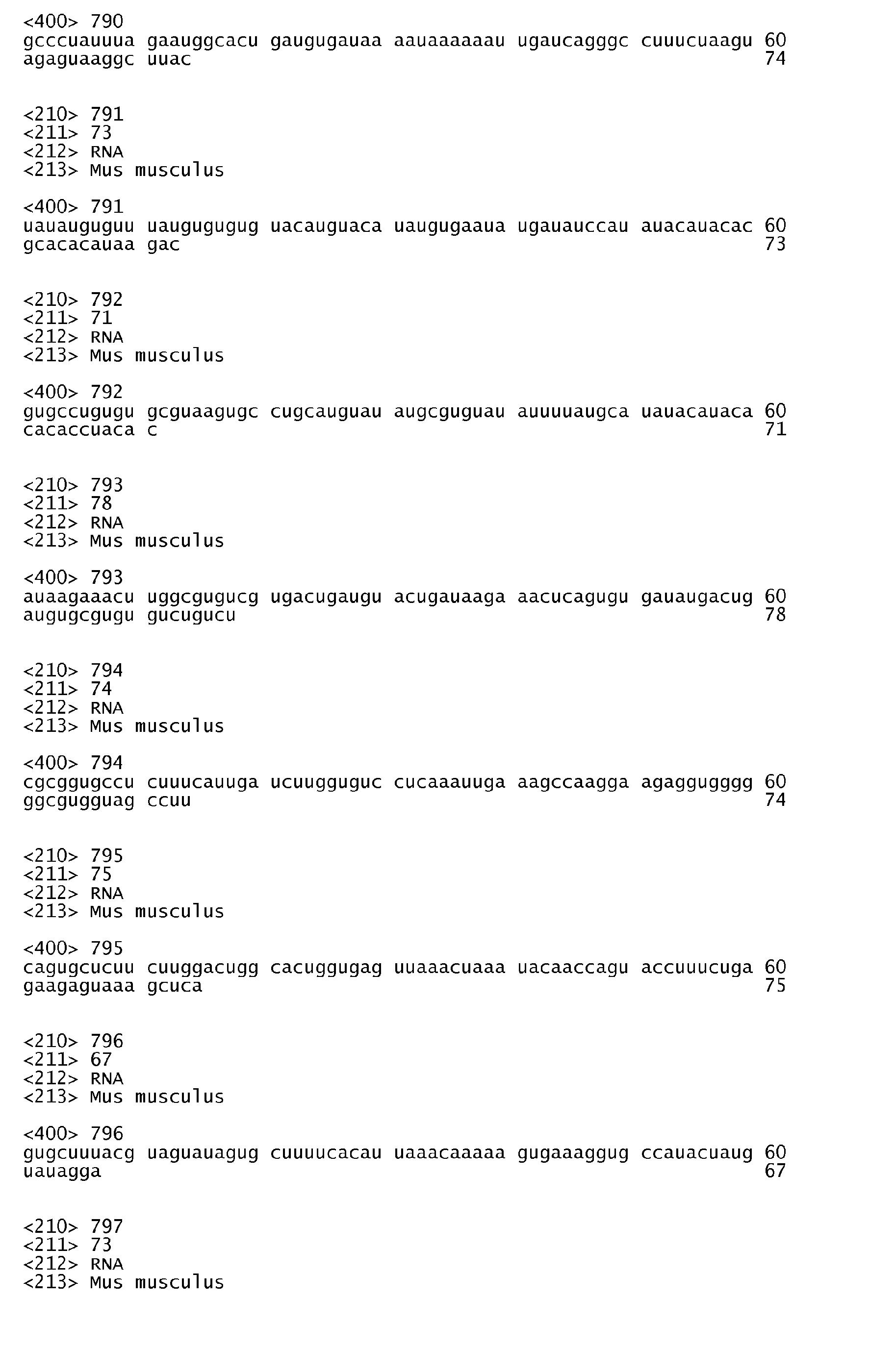Figure imgb0120