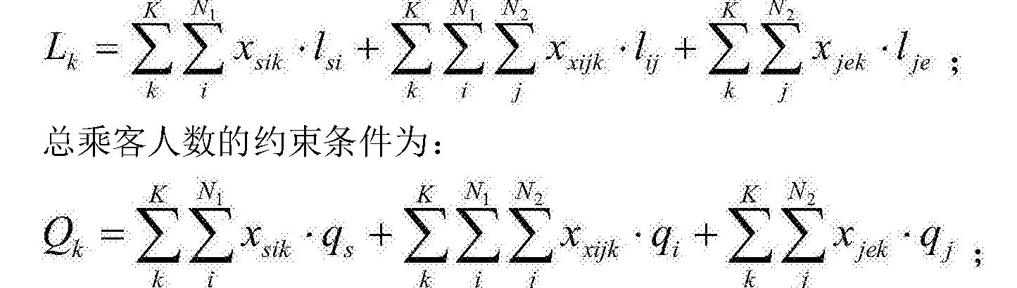 Figure CN106127357AD00112