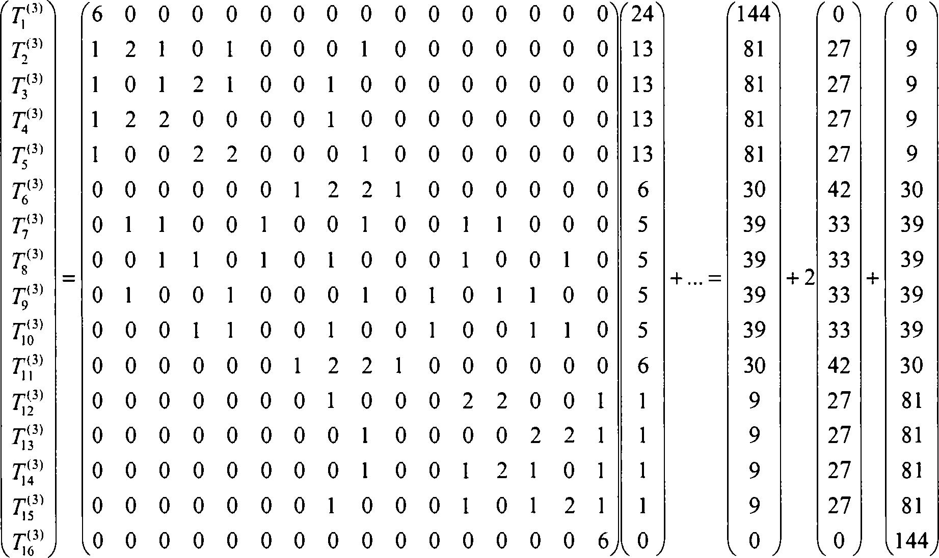 Figure DE102009021785B4_0014