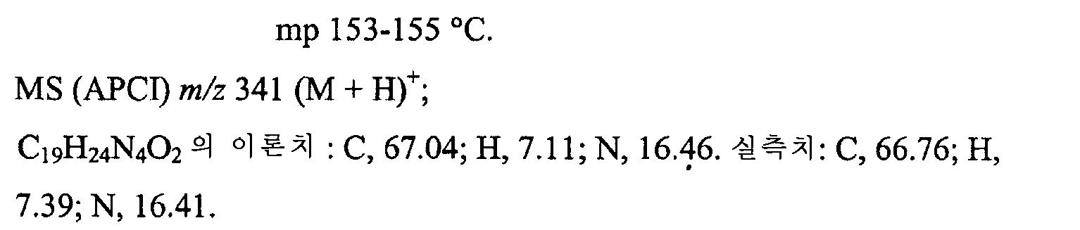 Figure 112006044743181-pct00104