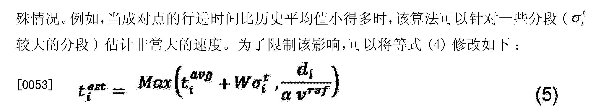 Figure CN102460534BD00231
