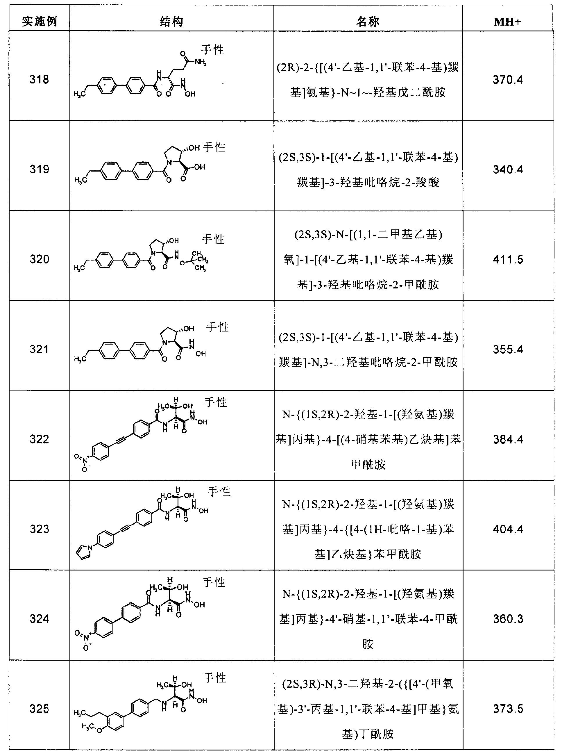 Figure CN102267924AD01591