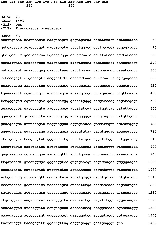 Figure imgb0216